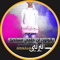 Nabeel Nasreddin